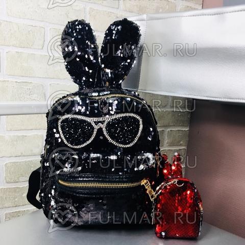 Рюкзак с пайетками и ушами Заяц в очках меняет цвет Чёрный-Серебристый и брелок Сердце