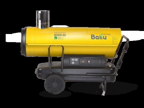 Дизельная тепловая пушка Ballu BHDN-80   Непрямой нагрев