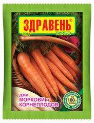 «Здравень турбо для моркови и корнеплодов», 30 гр.