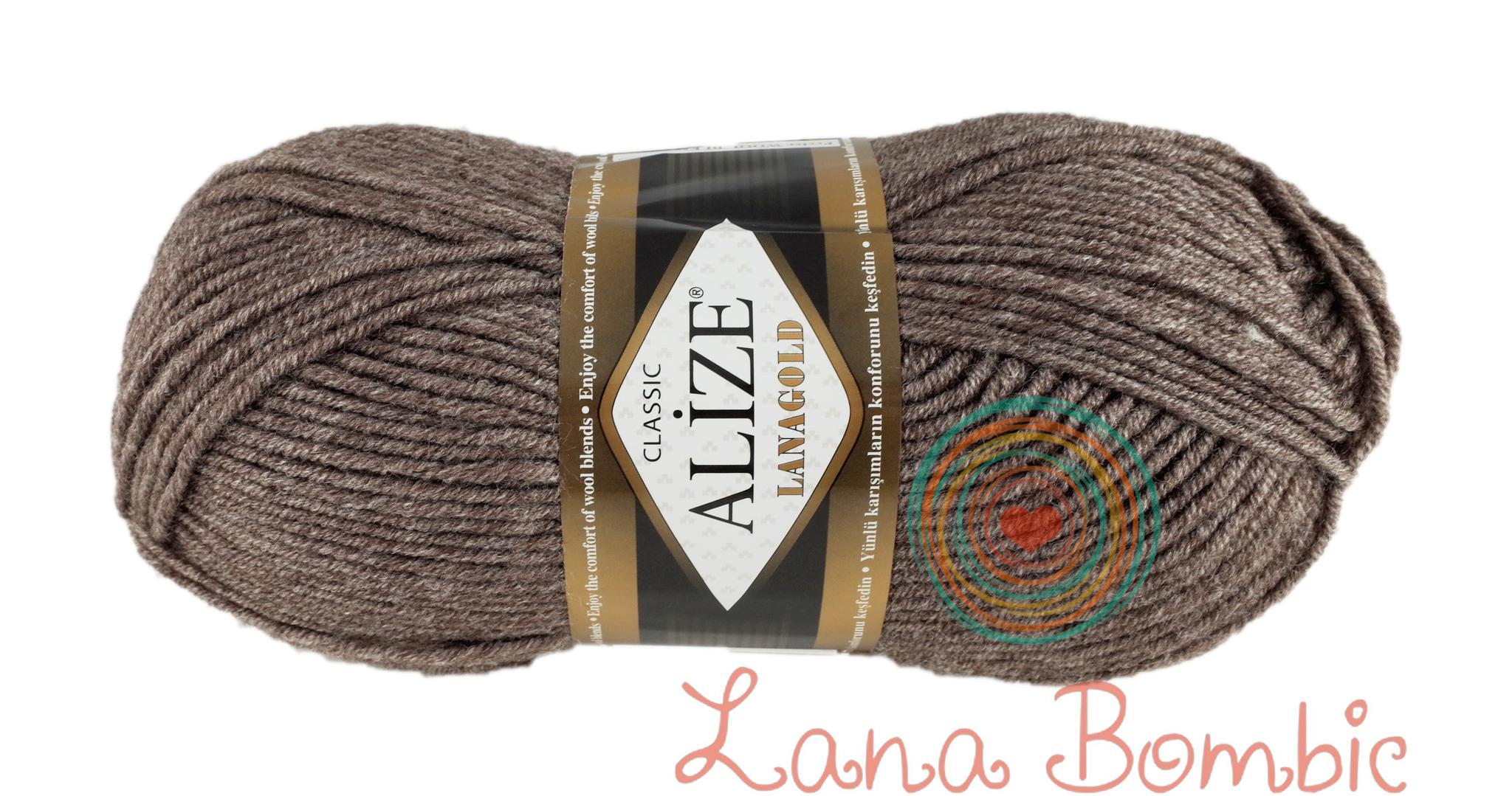 Пряжа Alize Lanagold 240 коричневый меланж