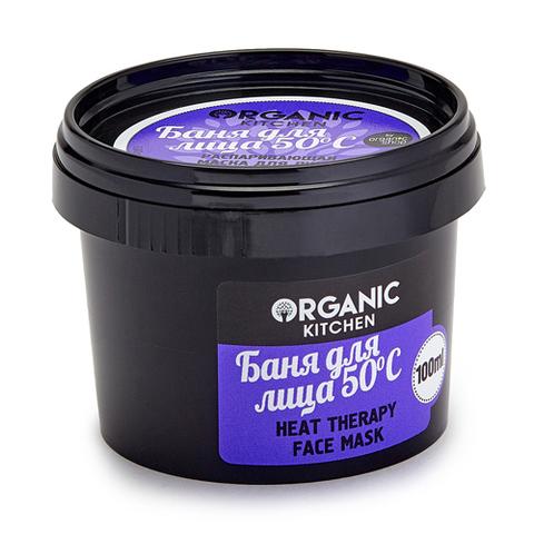 "Маска для лица ""Баня для лица. 50 градусов"" | 100 мл | Organic Kitchen"