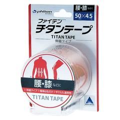 Пластырь PHITEN TITANIUM TAPE STRETCHED 5см*4,5м (без упаковки)