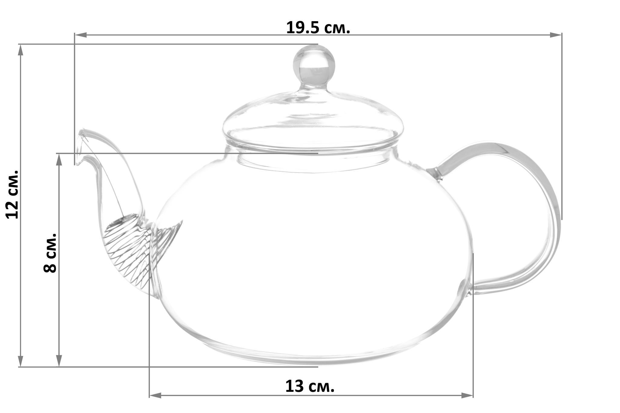 Чайник 800 мл