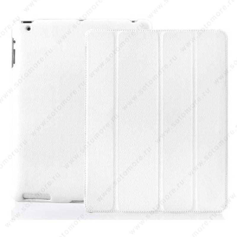 Чехол-книжка Jisoncase для Apple iPad 4/ 3/ 2 без логотипа белый SLE