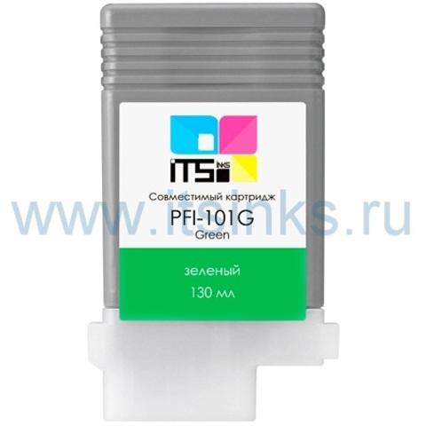 Картридж PFI-101G 130 мл