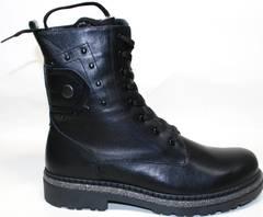 Женские ботинки на низком ходу Vivo Antistres Lena 603