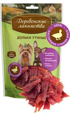 Деревенские лакомства для собак мини-пород Дольки утиные купить с доставкой в интернет-магазине зоогастроном.ру