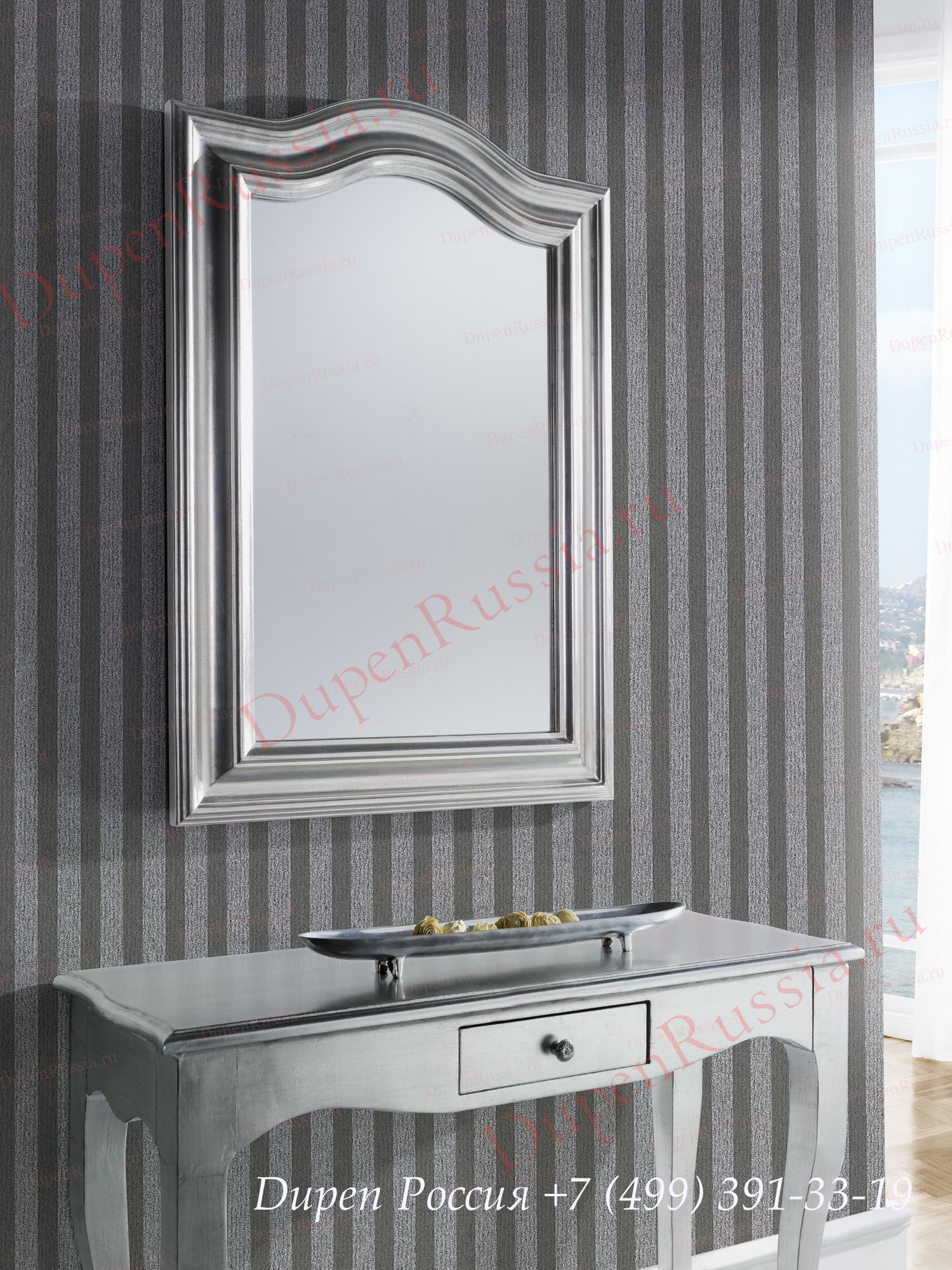 Зеркало DUPEN (Дюпен) E-204, консоль DUPEN K59