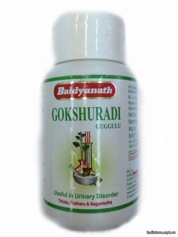 Тоник для почек Гокшуради Гуггул (GOKSHURADI GUGGUL) Baidyanath, 80 таблеток