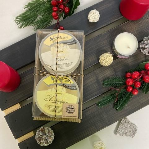 Набор подарочный для тела Лемонграсс | Chocolatte