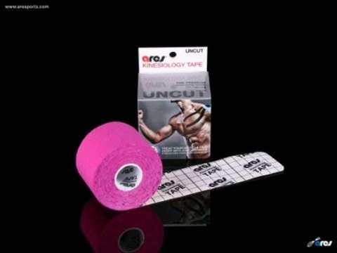 ARES 5 см.х 5 м. Cтандарт (Розовый)