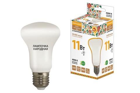 Лампа светодиодная R63 - 11 Вт-230 В -4000 К–E27 Народная