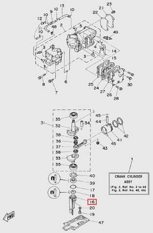 Корпус сальника  для лодочного мотора T5 Sea-PRO (2-16)