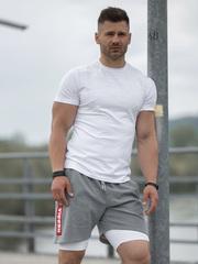 Мужские шорты Nebbia 152 grey