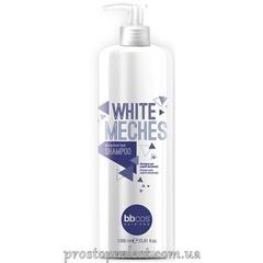 BBcos White Meches Shampoo - Шампунь для обесцвеченых волос