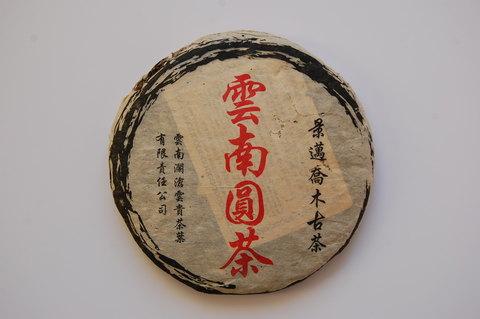 Шэн Пуэр Цзинмай 2002 год, блин 357 грамм