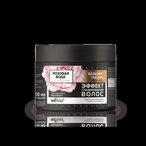 Бальзам-глазурь для волос «Эффект глазирования волос», 30мл. РОЗОВАЯ ВОДА