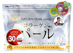 Курс натуральных масок для лица с экстрактом жемчуга, Japan Gals