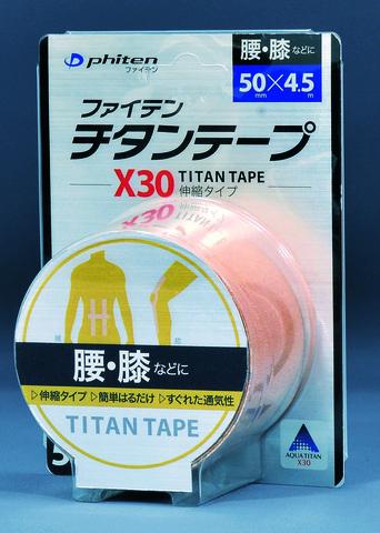 Пластырь PHITEN TITANIUM TAPE X30 STRETCHED 5см*4.5м