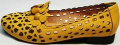 Закрытые летние босоножки туфли с перфорацией женские Phany 103-28 Yellow.