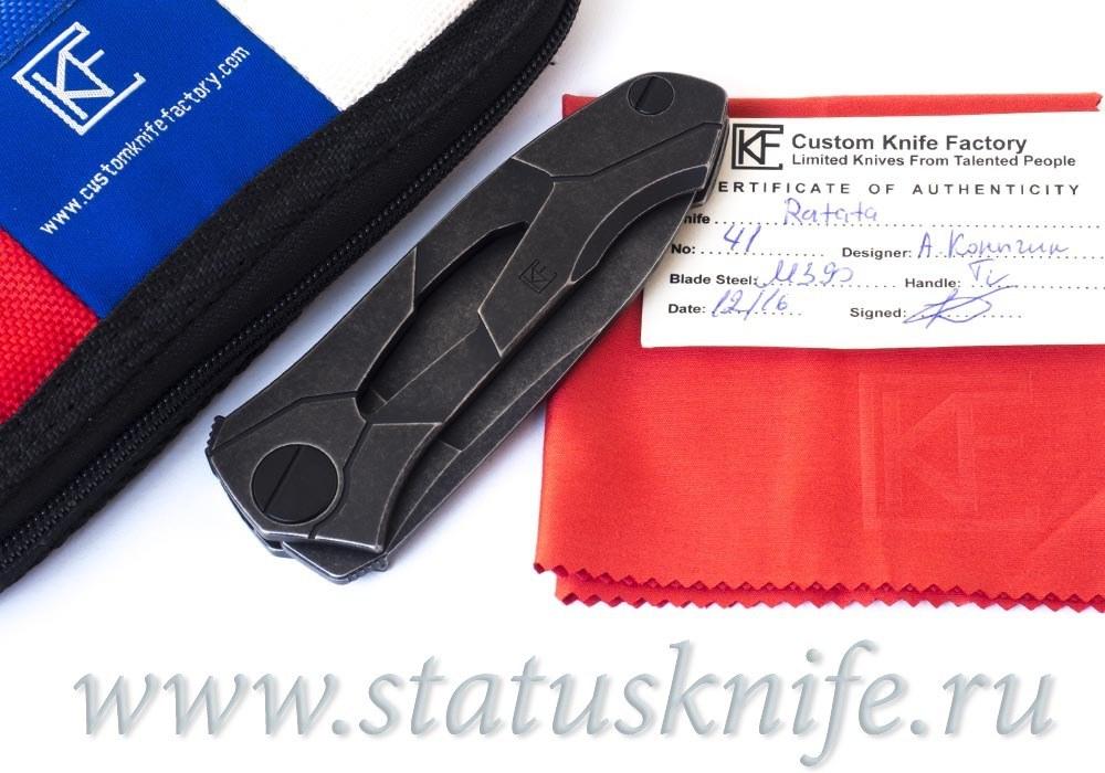Нож Ратата BLK #41 CKF (Коныгин, М390, титан, подшипники)