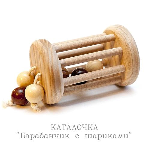 КАТАЛОЧКА