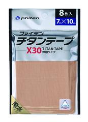 Пластырь PHITEN TITANIUM TAPE X30 PRE-CUT