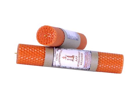 Свеча Императорская оранжевая 21см