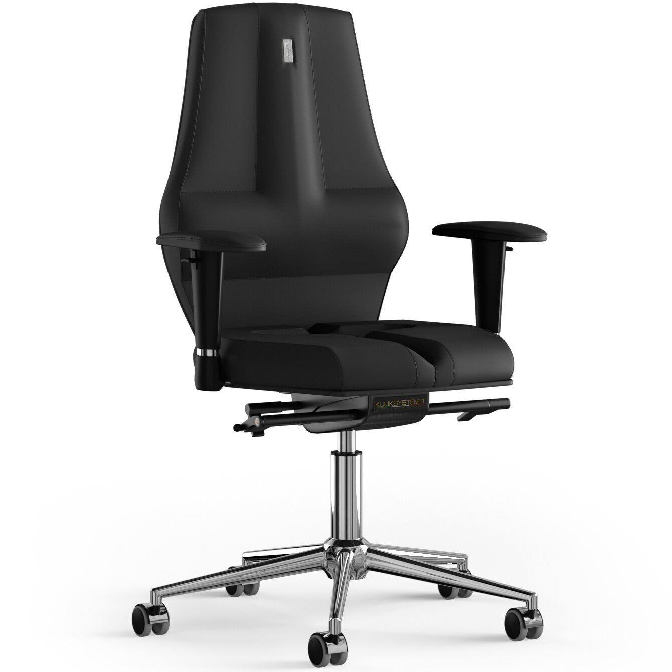 Кресло KULIK SYSTEM NANO Экокожа без подголовника без строчки