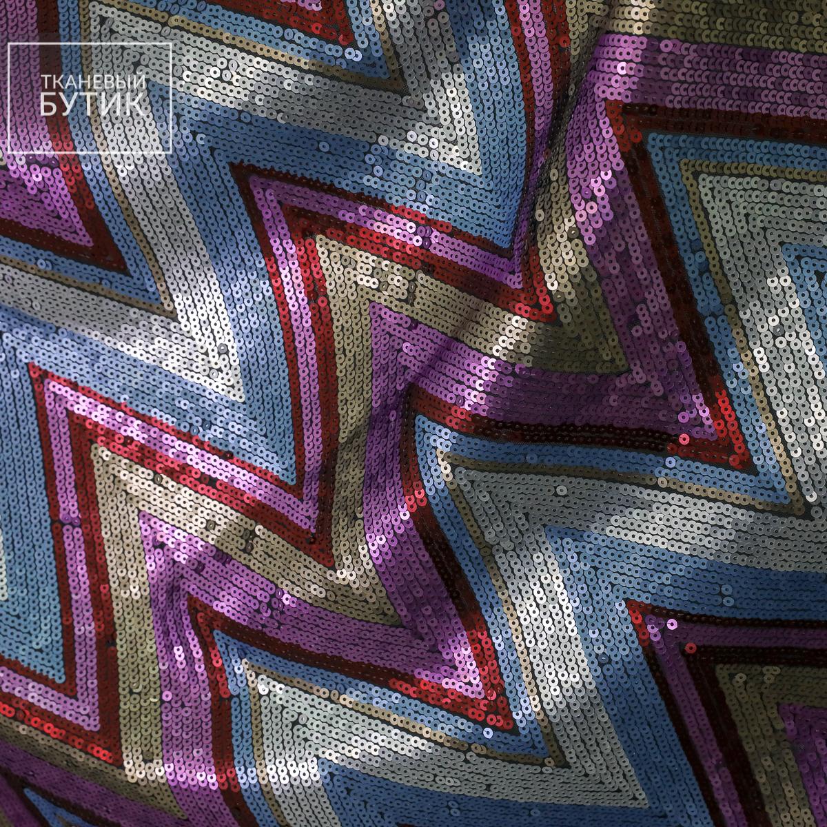 Разноцветные пайетки крупным зигзагом