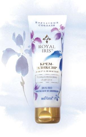 Белита Royal Iris Крем-эликсир для рук и ногтей