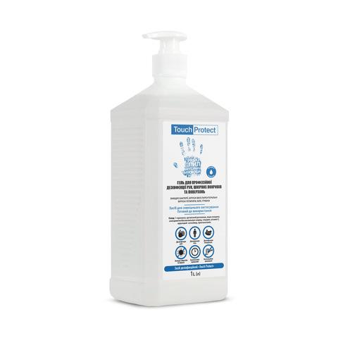 Антисептик гель для дезинфекции рук, тела, поверхностей и инструментов Touch Protect 1 l (1)