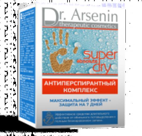 SUPER  DRY АНТИПЕРСПИРАНТНЫЙ КОМПЛЕКС Максимальный эффект - защита на 7 дней (2*50 мл) НИИ Натуротерапии ТМ Dr Arsenin