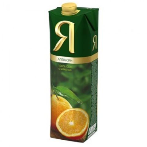Сок Я апельсиновый с мякотью 0.97 л