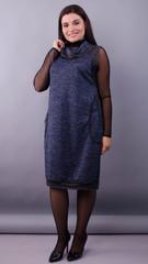 Нина. Трикотажное платье больших размеров. Синий.