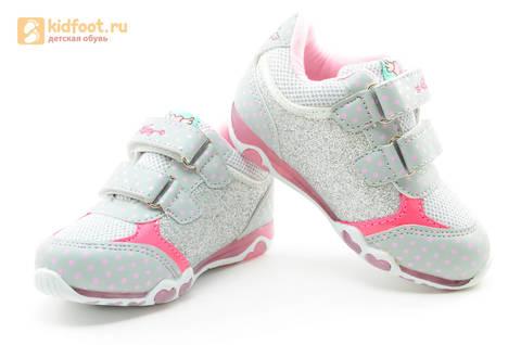 Светящиеся кроссовки для девочек Хелло Китти (Hello Kitty) на липучках, цвет серый, мигает картинка сбоку. Изображение 8 из 15.