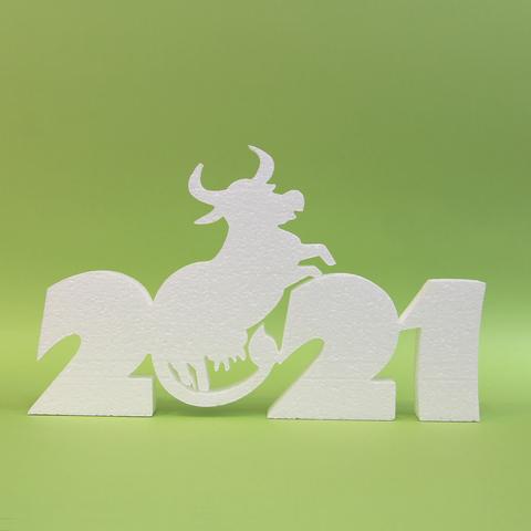 Корова из пенопласта с 2021