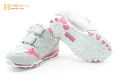 Светящиеся кроссовки для девочек Хелло Китти (Hello Kitty) на липучках, цвет серый, мигает картинка сбоку. Изображение 9 из 15.