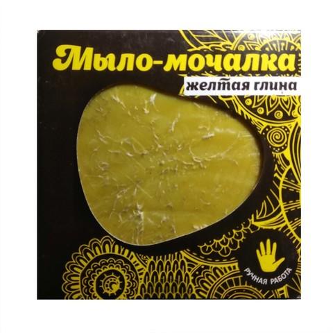 Мыло с желтой глиной с вытяжкой из тамбуканской грязи