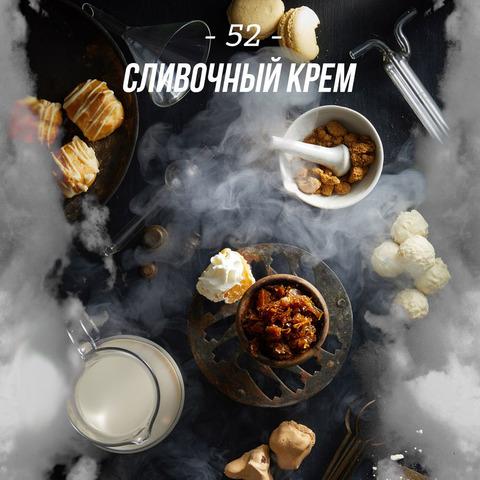 Табак Daily Hookah Сливочный крем 60 г