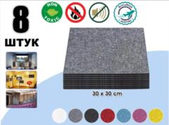 POLYSTER  набор  8 штук  из полиэфирного волокна 300x300x9