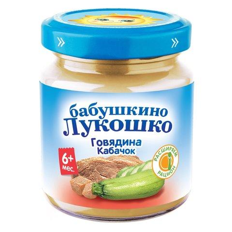 Бабушкино Лукошко Пюре Говядина кабачок 100гр