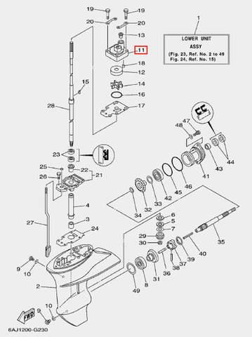 Корпус помпы для лодочного мотора F20 Sea-PRO (23-11)