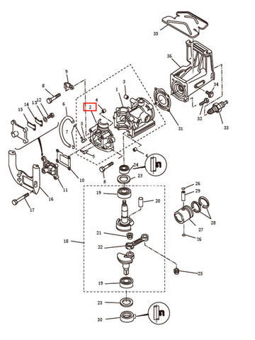 Крышка блока цилиндра  для лодочного мотора T2,5 SEA-PRO (2-2)