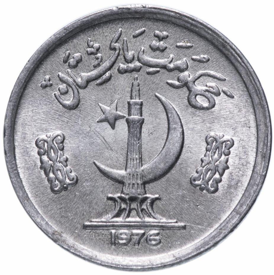 1 пайс. Пакистан. 1976 год. UNC