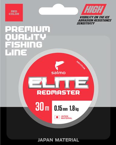 Леска монофильная зимняя Salmo Elite REDMASTER, 30м, 0.15мм