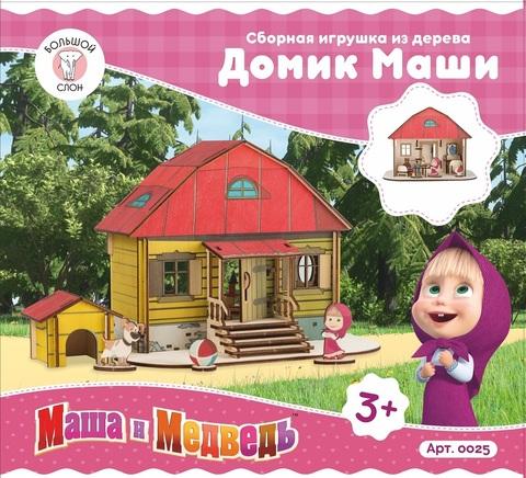 Домик Маши