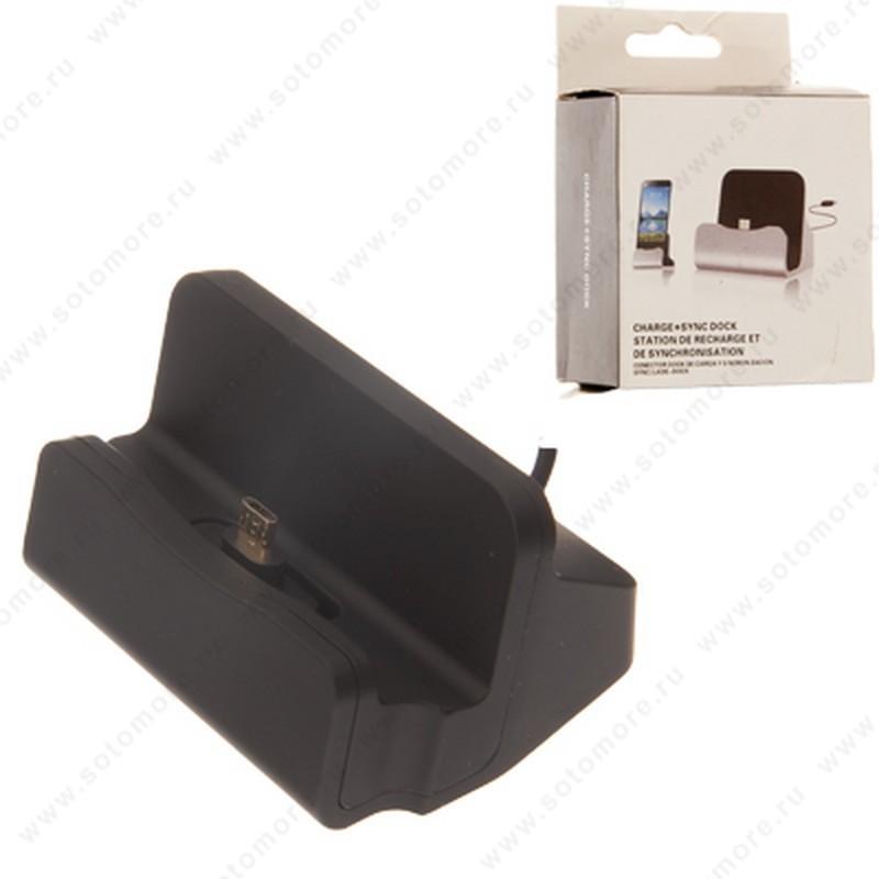 Док-станция разъем Micro USB черный