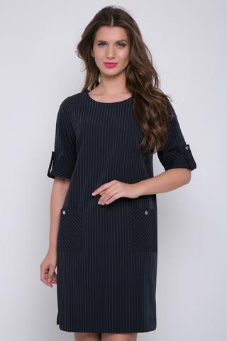 <p>Современное платье для любительниц строгих образов. Накладные карманы. По бокам разрезы.</p>