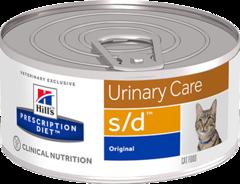 Ветеринарный корм для кошек Hill`s Prescription Diet s/d Multicare, для растворения струвитов